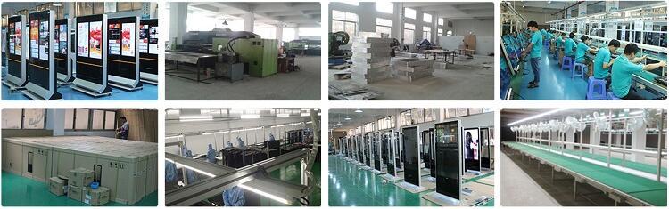 广州触发电子科技有限公司