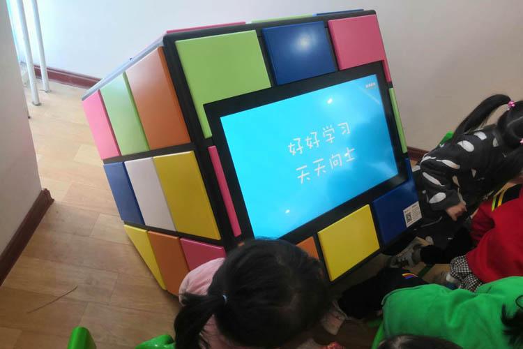 55寸幼儿园教学触摸一体机图4