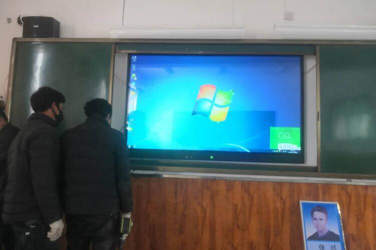 【教学一体机应用案例】入驻西藏日喀则市第一中学