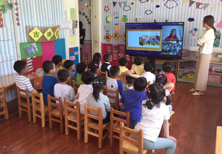 六盘水市23家幼儿园【65寸多媒体教学一体机】