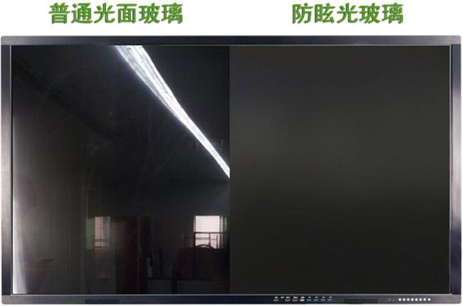 防眩光玻璃和普通玻璃的区别