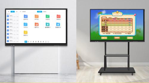 电子白板和教学一体机有什么区别