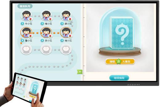 手机与平板连接教学一体机投屏效果图