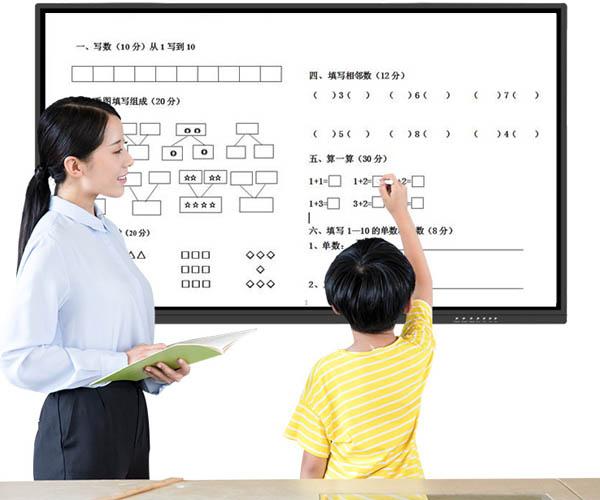 壁挂式幼教一体机电子白板