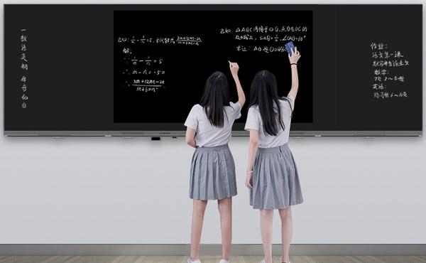 75/86英寸黑色款智慧教室纳米触控黑板