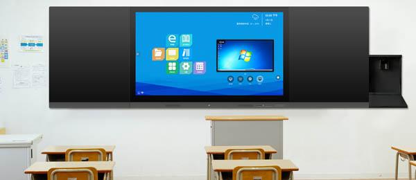 多媒体教室智能纳米黑板一体机