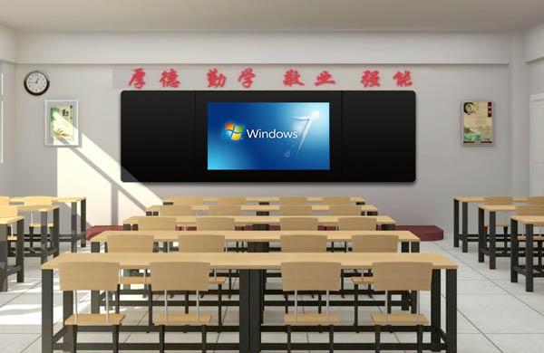 75英寸多媒体教室电容屏纳米触控黑板