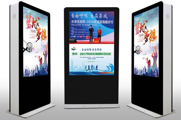 50英寸网络版户外立式广告机