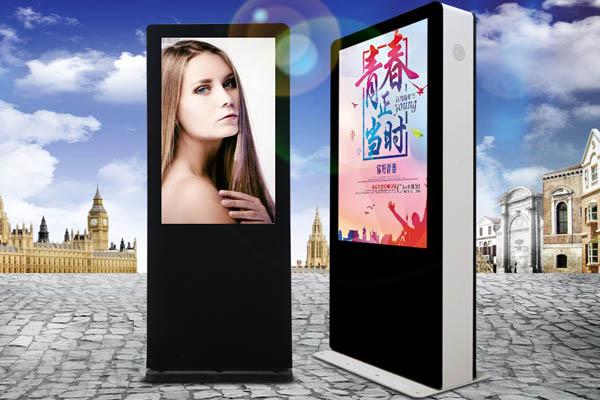 50英寸触摸屏户外高清立式广告机(白色竖屏款)
