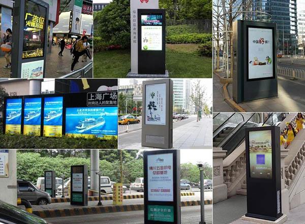 户外立式广告机应用场景