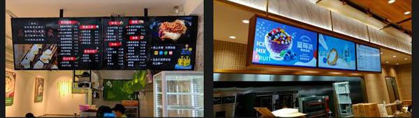 壁挂式液晶广告机餐饮店应用场景