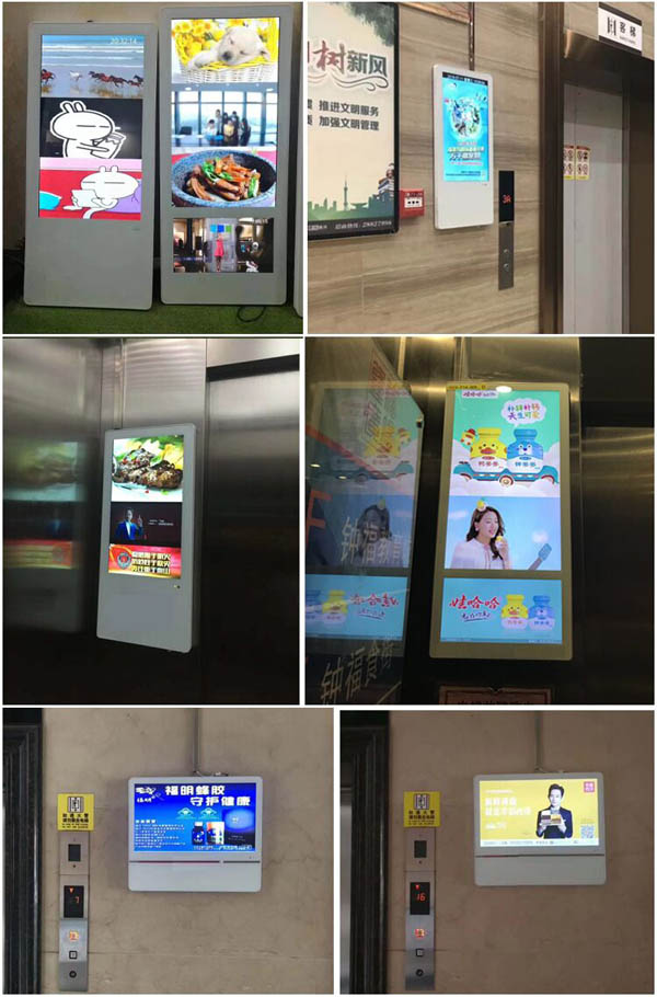 电梯楼宇壁挂广告机图片