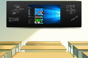 纳米黑板一体机尺寸对照表
