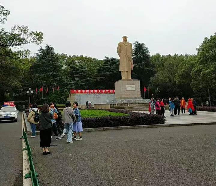 湖南大学图1