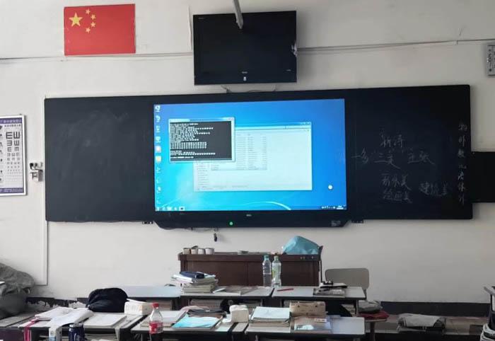 苏州市吴江区盛泽中学【86寸纳米黑板】
