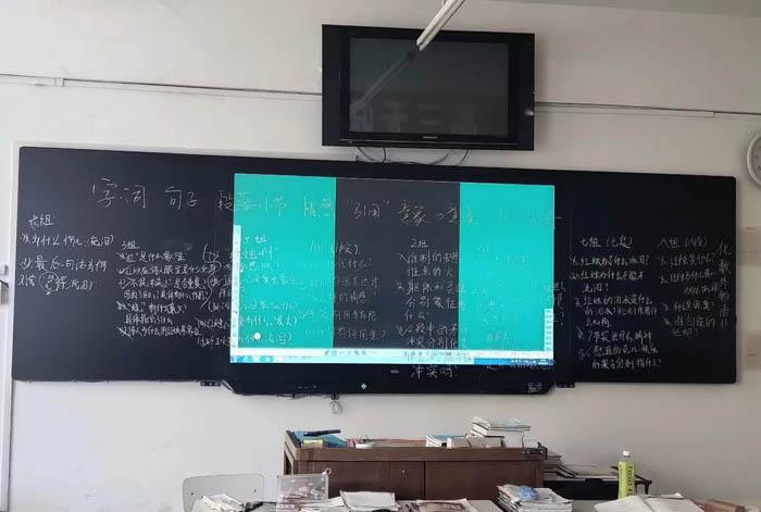 86寸纳米黑板案例图2