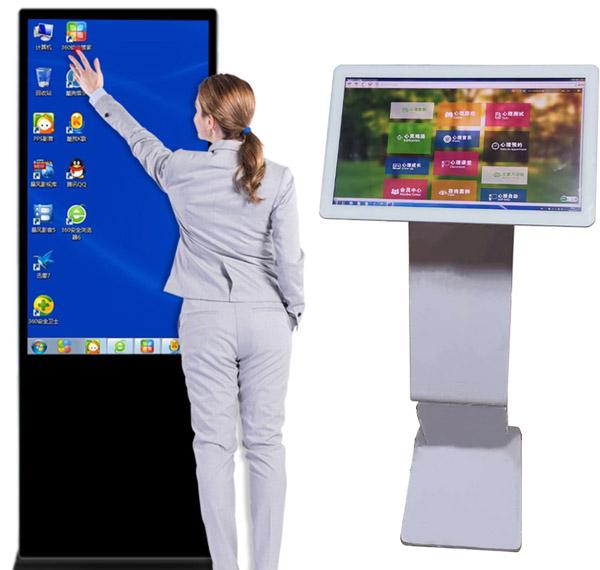触摸屏广告查询机