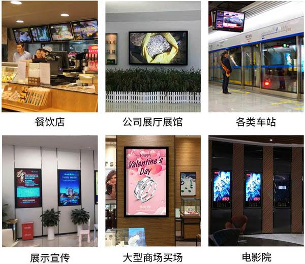 壁挂式液晶广告机多行业应用