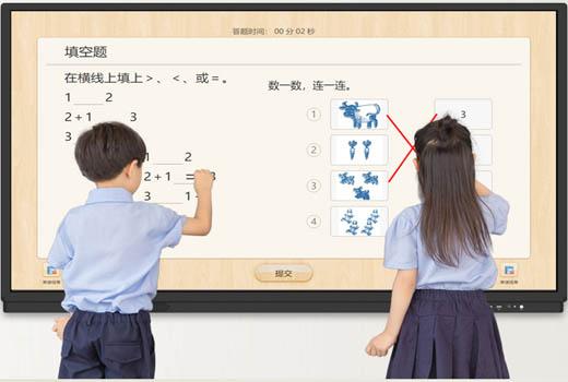 教学触摸一体机系统内置的功能有哪些?