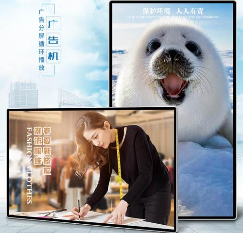 网络液晶广告机图片