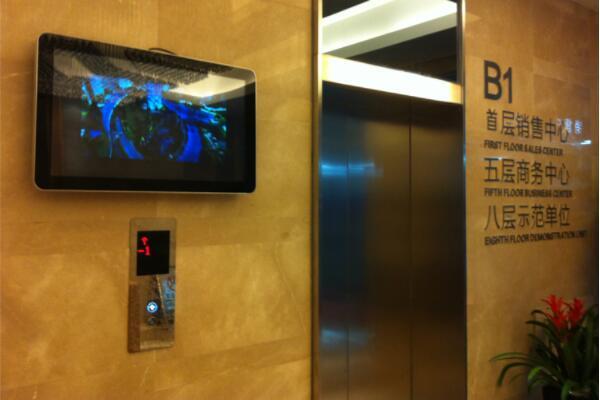 电梯壁挂广告机