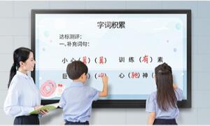 学校智能教学