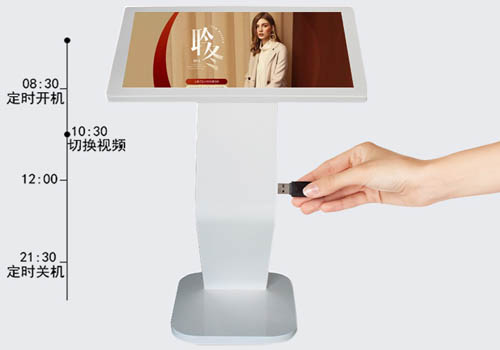 液晶广告机单机版与网络版发布广告的方法[图文]