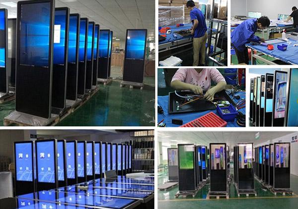 网络液晶广告机生产厂家