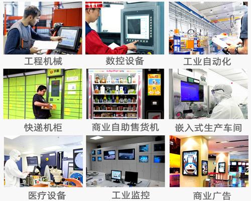 plc触摸屏一体机在商业应用中起到了怎样的作用?