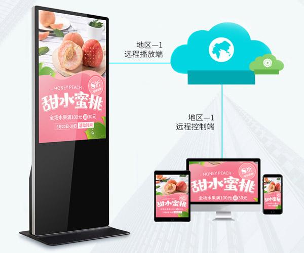 网络版液晶广告机连不上网时的自查办法