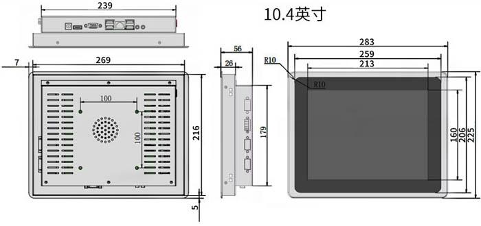 10.4-19寸PLC组态电容触摸屏嵌入式工控机标准尺寸图纸
