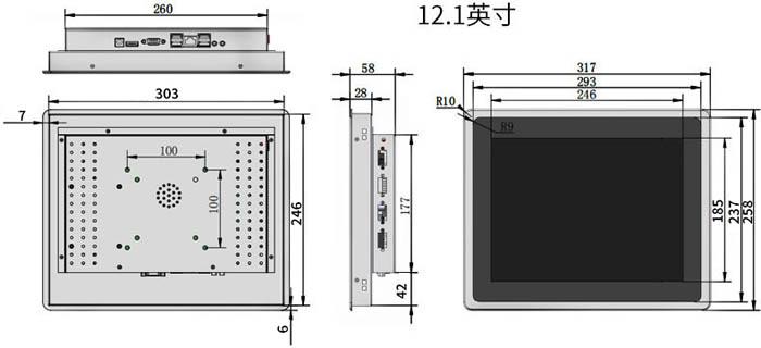 12.1英寸电容工控机尺寸图