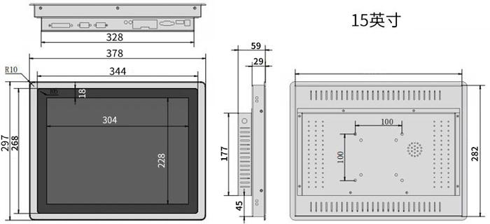 15英寸电容工控机尺寸图