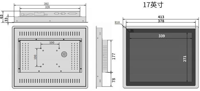17英寸电容工控机尺寸图