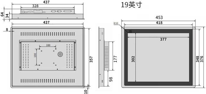 19英寸电容工控机尺寸图