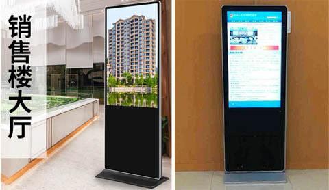 智能液晶广告机应用房地产楼盘售楼中心解决方案