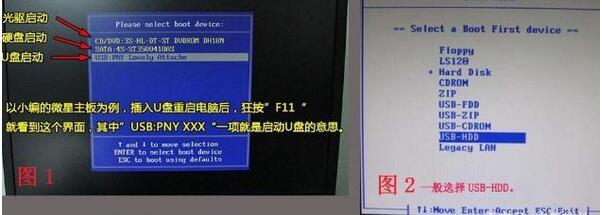 BIOS界面