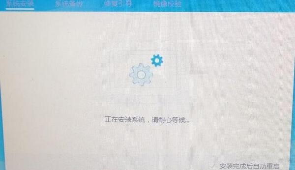 触摸一体机系统无法启动 如何用U盘重装系统