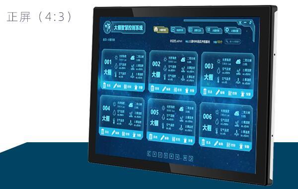 内嵌式安卓工控一体机图10